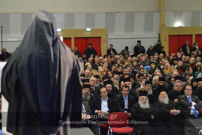 Fos stin Oikoumeni, Thessaloniki 11-12-2013 35