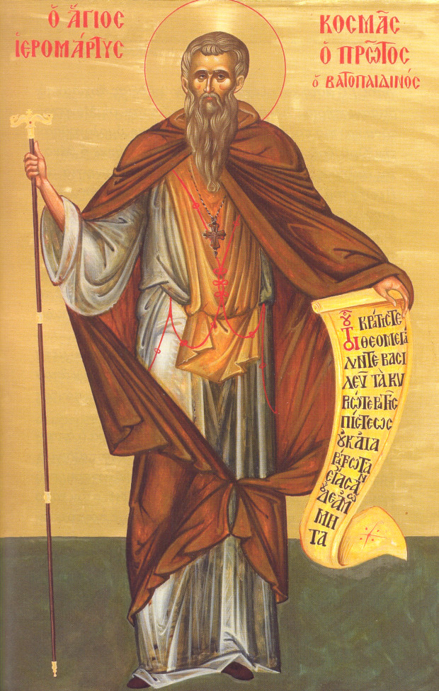 st-kosmas-the-protos1