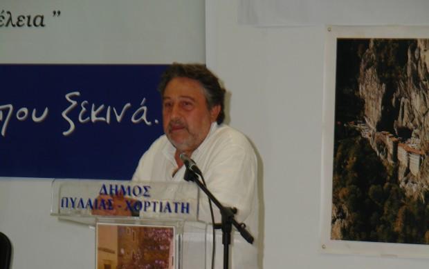 Συγγραφέας: Τανιμανίδης, Στέφανος Π. Φωτο:elliniki-gnomi.eu