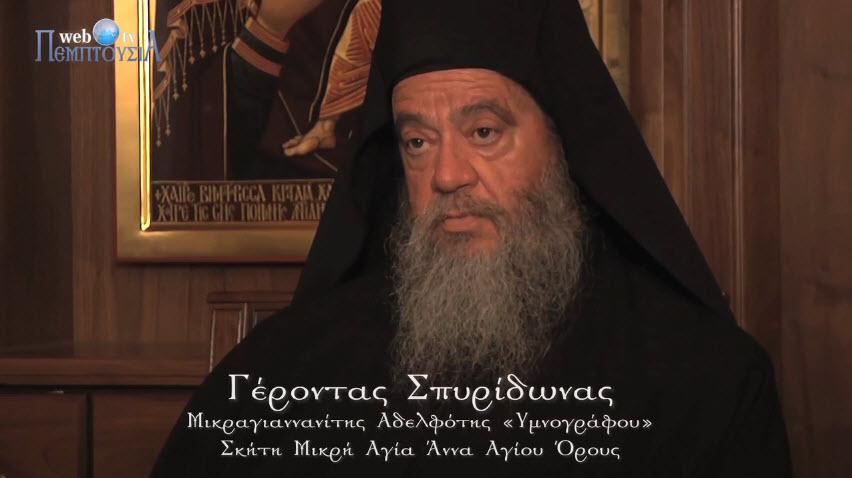 ger.spyridon_mikragian