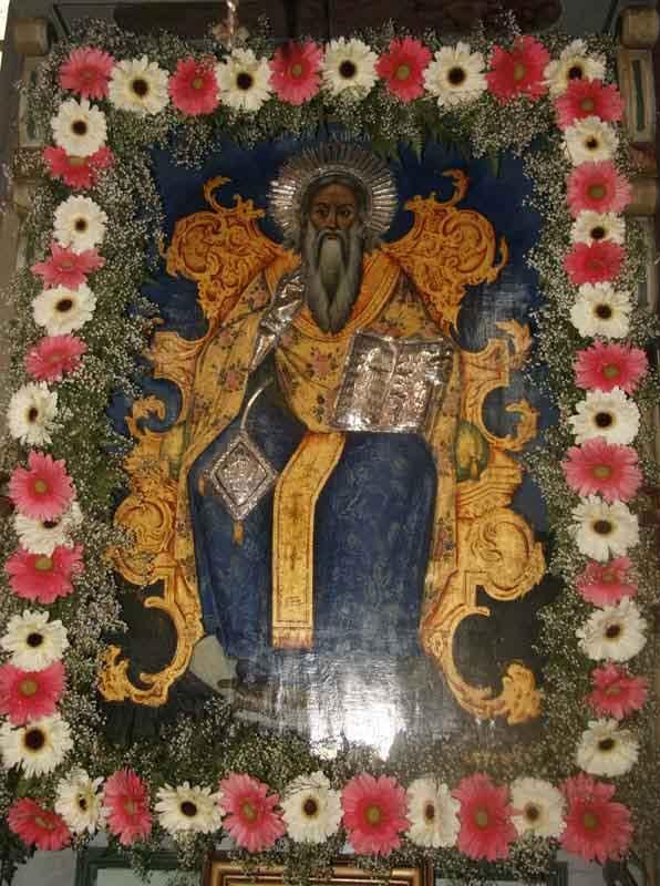 Άγιος Χαράλαμπος ο Ιερομάρτυρας (Ι. Μ. Αγίου Χαράλαμπου στα Ιεροσόλυμα)