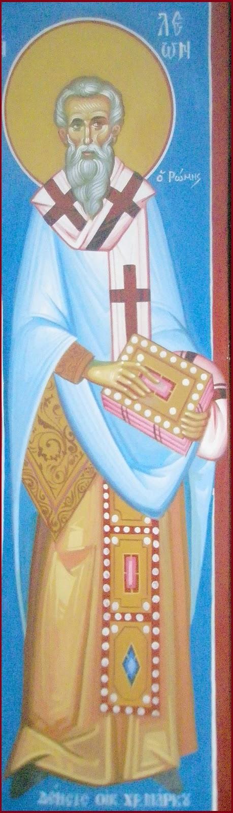 Άγιος Λέων Πάπας Ρώμης