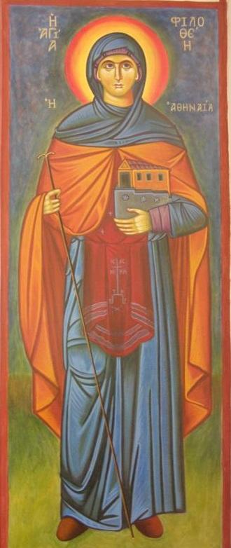 Αγία Φιλοθέη η Αθηναία - Ησυχαστήριο «Παναγία των Βρυούλων»