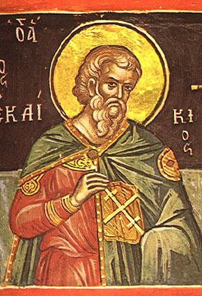 Άγιος Εκδίκιος (ή Ευδίκιος)