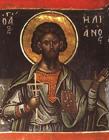 Άγιος Ιουλιανός (ή Ελιανός ή Ηλιανός)
