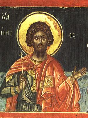Άγιος Ηλιάδης (ή Ηλίας)