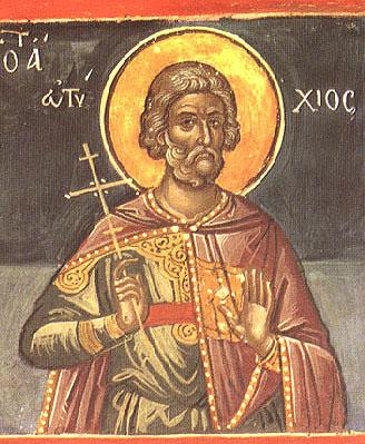 Άγιος Ευτύχιος (ή Ευτυχής)