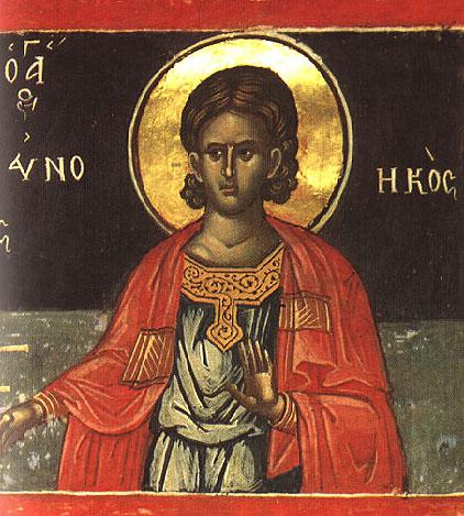 Άγιος Ευνοϊκός