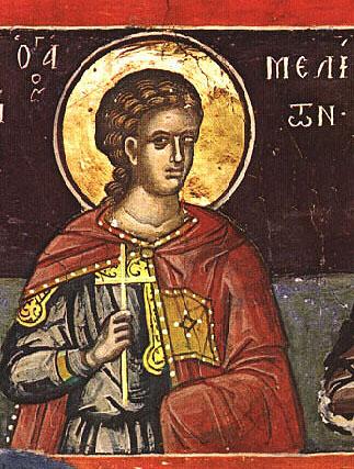 Άγιος Μελίτων