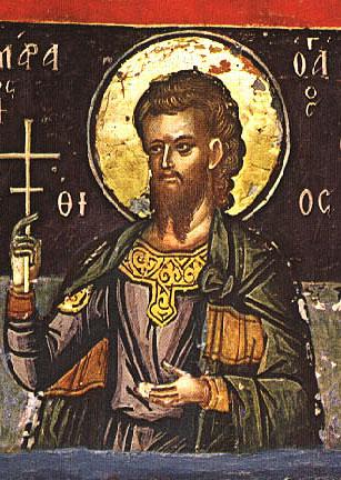 Άγιος Ξάνθιος (ή Ξανθιάς)