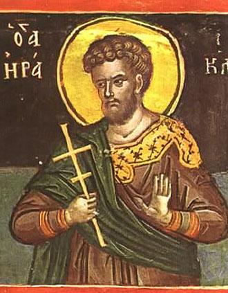 Άγιος Ηράκλειος