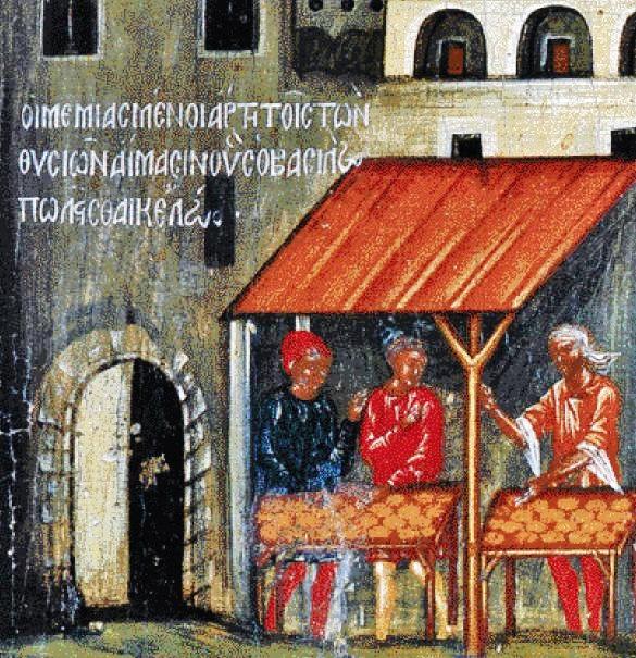 Το βυζαντινό ψωμί23