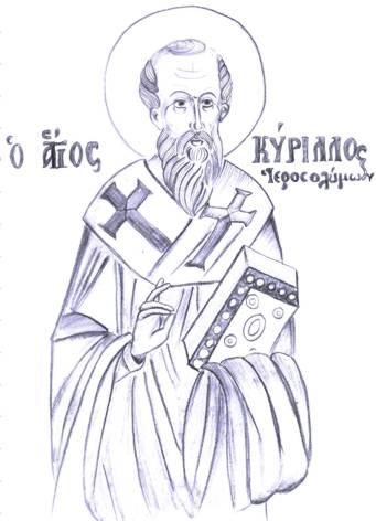 Αποτέλεσμα εικόνας για Αγιος Κύριλλος Ιεροσολύμων