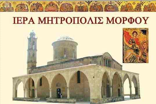 http://www.diakonima.gr/wp-content/uploads/2014/03/11735.jpg
