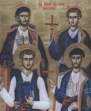 Οι Αγιοι Τέσσερεις Μάρτυρες Γεώργιος, Αγγελής, Μανουήλ και Νικόλαος