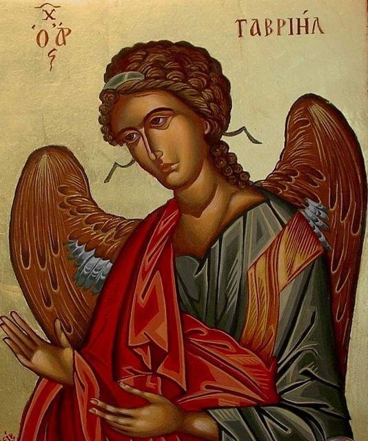 Αρχάγγελος Γαβριήλ