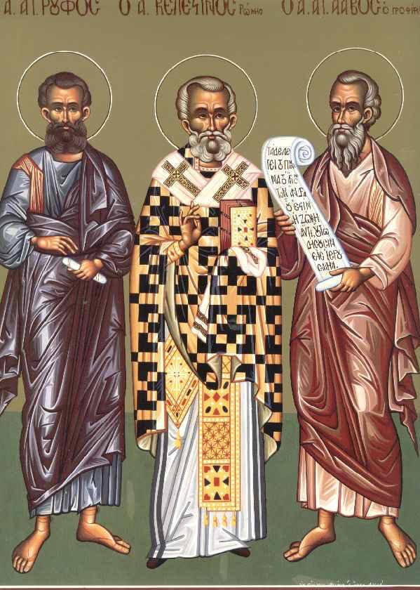 Άγιοι Άγαβος, Ρούφος, Φλέγων και Ασύγκριτος από τους 70 Αποστόλους08