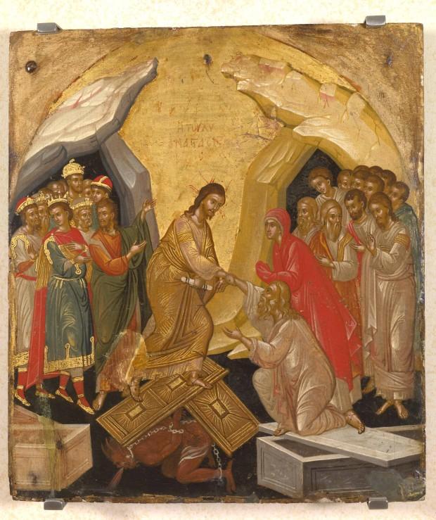 Η Εις Άδου Κάθοδος - Μάρκος Μπαθάς (1498 - 1578 μ.Χ)