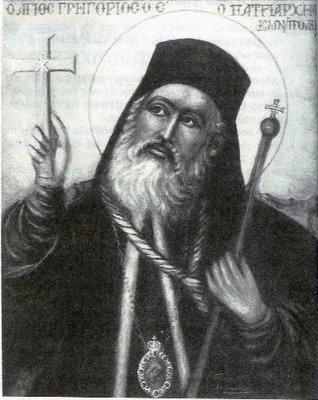 Μαρτύρησε στην Κωνσταντινούπολη στις 10 Απριλίου 1821. Κυριακή του Πάσχα.