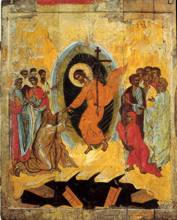 Ανάσταση του Κυρίου