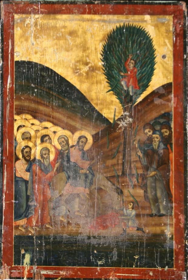 Κυριακή των Βαΐων - Ι.Ν. Ζωοδόχου Πηγής, Λαρίσης (http://www.panagialarisis.gr)