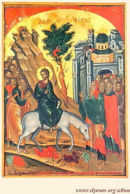 Κυριακή των Βαΐων - 1546 μ.Χ. - Mονή Σταυρονικήτα, Άγιον Όρος (Κρητική σχολή, Θεοφάνης ο Kρής)