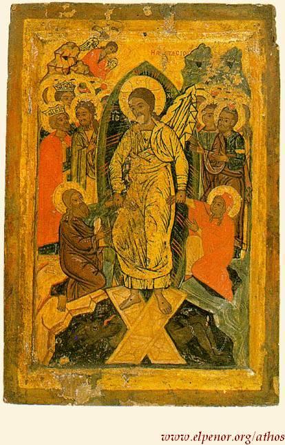 Η Εις Άδου Κάθοδος - 1691 μ.Χ. - Mονή Kουτλουμουσίου, Άγιον Όρος
