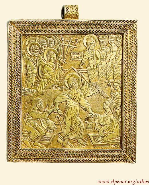 Η Εις Άδου Κάθοδος (Eπίχρυσο εγκόλπιο - λειψανοθήκη) - 1507 - 1517 μ.Χ. - Mονή Bατοπαιδίου, Άγιον Όρος