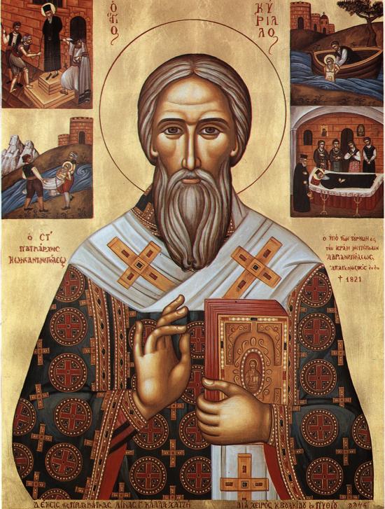 agios-ieromartys-kyrilllos-st-patriarhis-konstantinoupoleos-05