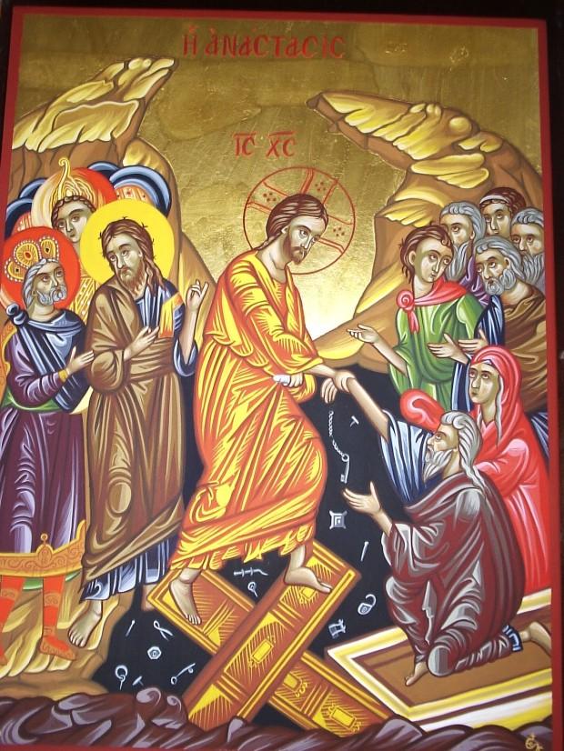 Ανάσταση του Κυρίου - Χρωστήρας© (xrostiras.blogspot.com)