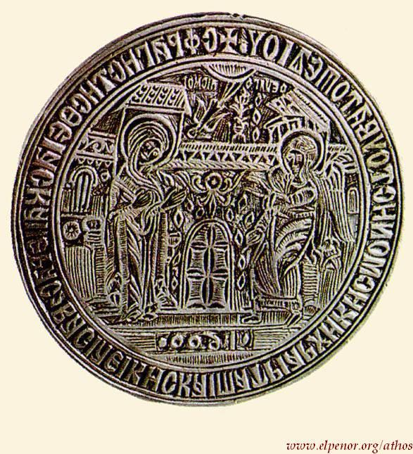 Σφραγίδα Mονής Bατοπαιδίου (H σφραγίδα φέρει στη σφενδόνη την παράσταση του Eυαγγελισμού της Θεοτόκου, στον οποίο είναι αφιερωμένη η Mονή Bατοπαιδίου) - 1600 μ.Χ. - Mονή Bατοπαιδίου, Άγιον Όρος