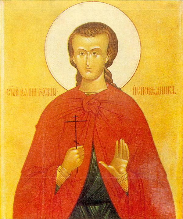 Όσιος Ιωάννης ο Ρώσος