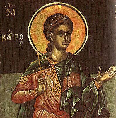 Άγιος Κάρπος ο Απόστολος από τους Εβδομήκοντα