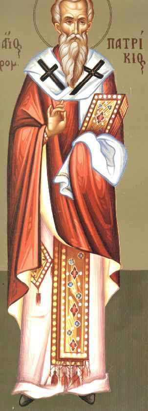Άγιος Πατρίκιος επίσκοπος Προύσας