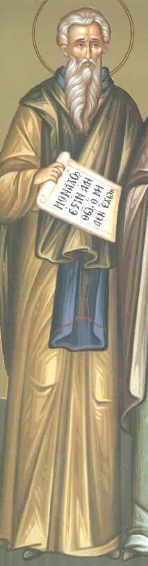 Όσιος Ισαάκιος ο Ομολογητής ηγούμενος Μονής Δαλμάτων