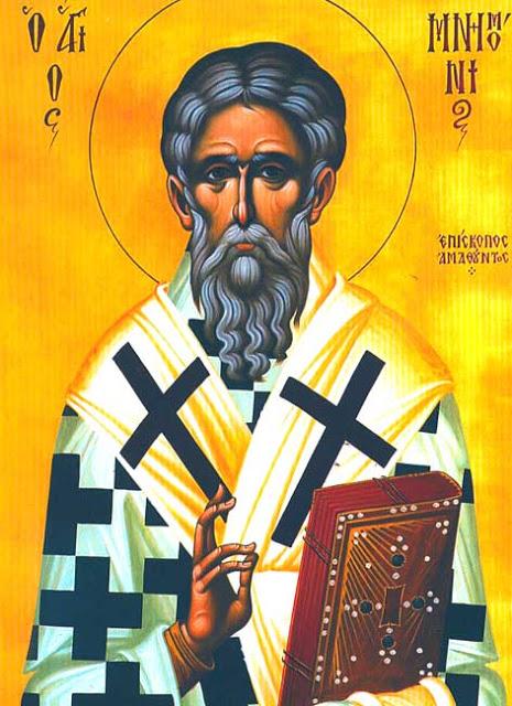 Εικόνα Αγίου Μνημονίου Επισκόπου Αμαθούντας Icon of Saint Mnemonios Bishop of Amathus