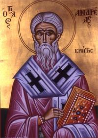 Άγιος Ανδρέας ο Ιεροσολυμίτης Αρχιεπίσκοπος Κρήτης