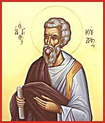 Άγιος Ιούδας ο Απόστολος