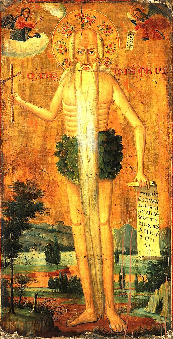 Όσιος Ονούφριος ο Αιγύπτιος - Βυζαντινή εικόνα του 4ου μ.Χ. αιώνα