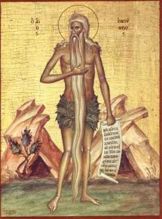 Όσιος Ονούφριος ο Αιγύπτιος