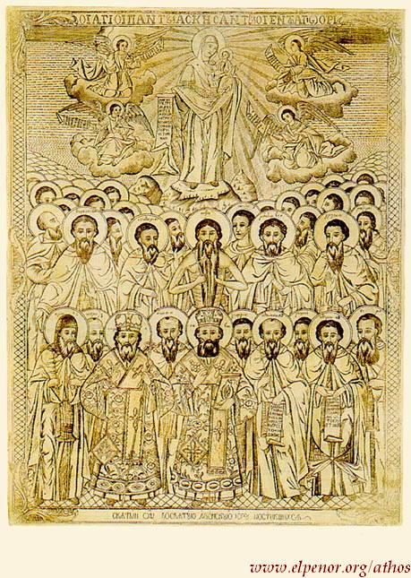 Oι άγιοι του Άθω - μέσα 19ου αι. μ.Χ. - Mονή Σίμωνος Πέτρας, Άγιον Όρος