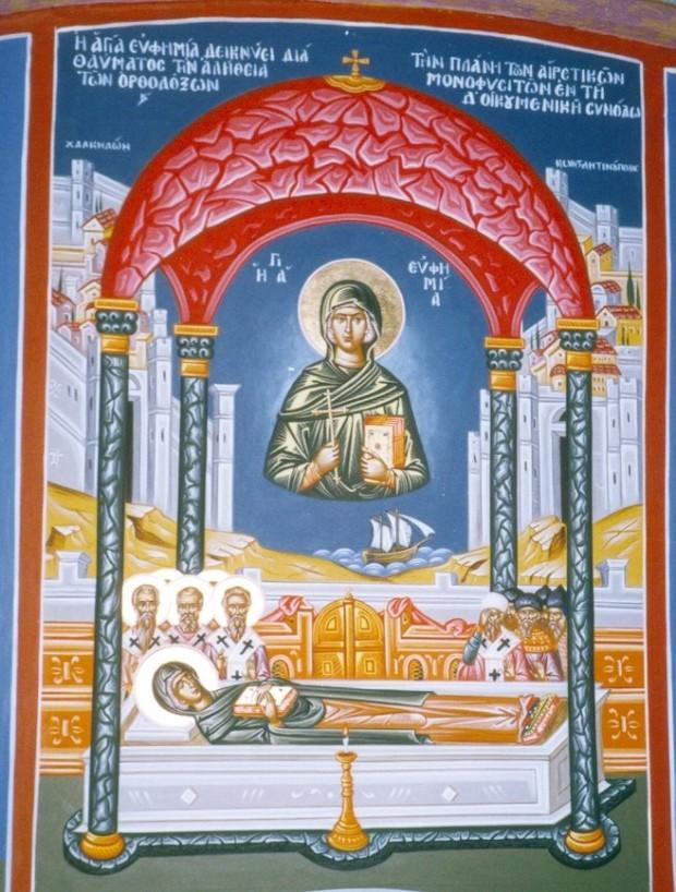 Το θαύμα της Αγίας Ευφημίας