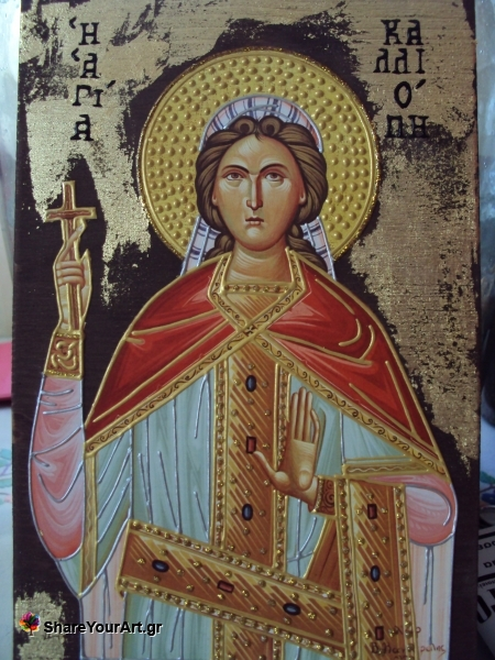 Αγία Καλλιόπη