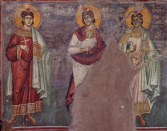 Άγιοι Μανουήλ, Σαβέλ και Ισμαήλ