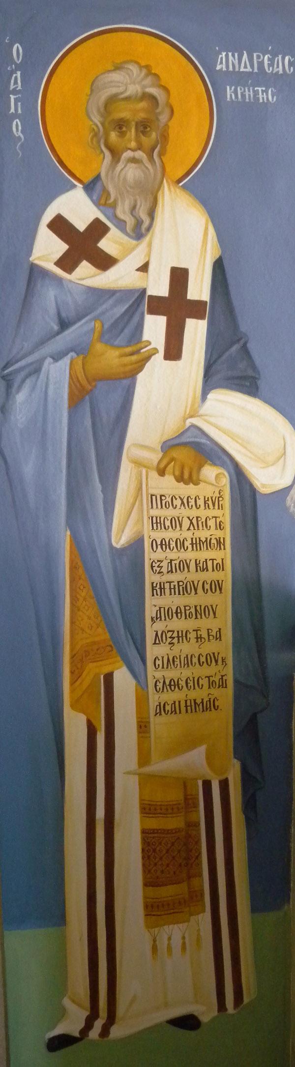 Άγιος Ανδρέας ο Ιεροσολυμίτης Αρχιεπίσκοπος Κρήτης - Ι. Ν. Οσίων Παρθενίου και Ευμενίου των εν Κουδουμά, δια χειρός Παναγιώτη Μόσχου (2006 μ.Χ.)