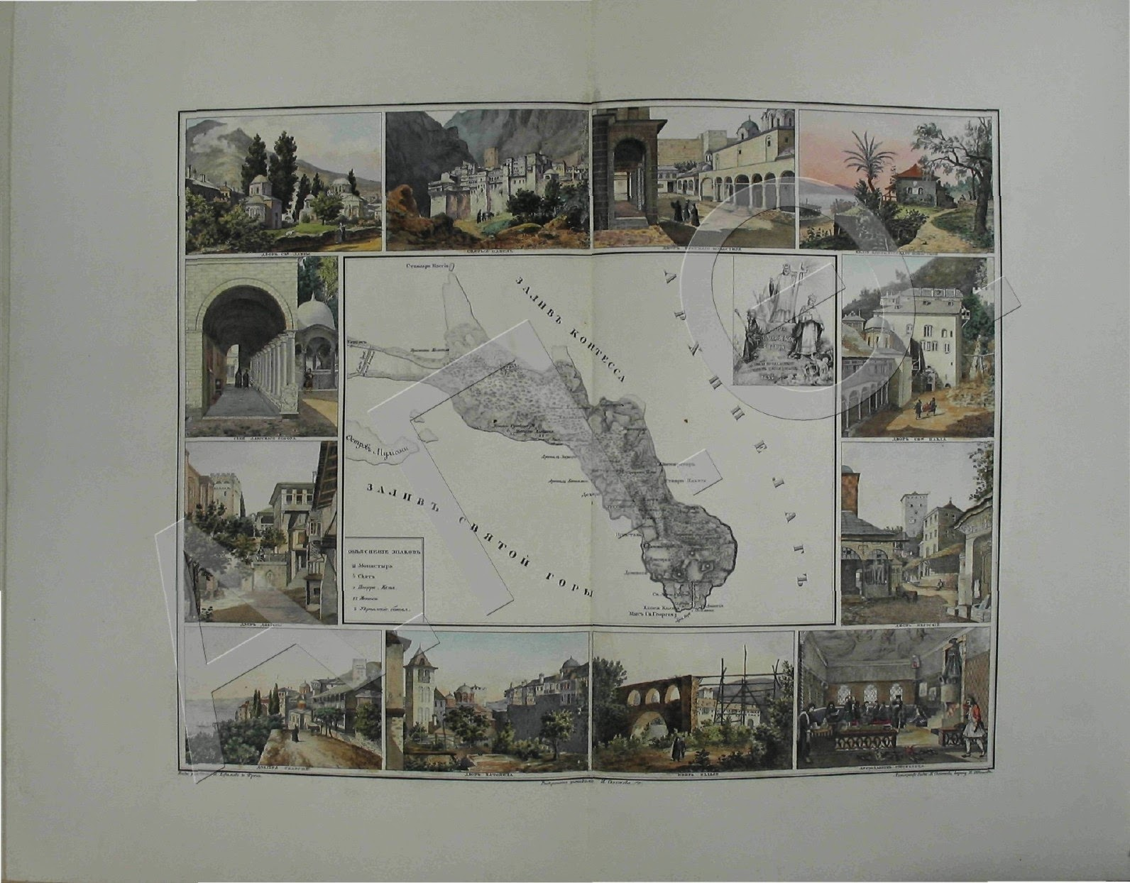 AΘΩΣ 1839-1