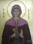 Αγία Χριστίνα η μεγαλομάρτυς - www.zografiki.com©