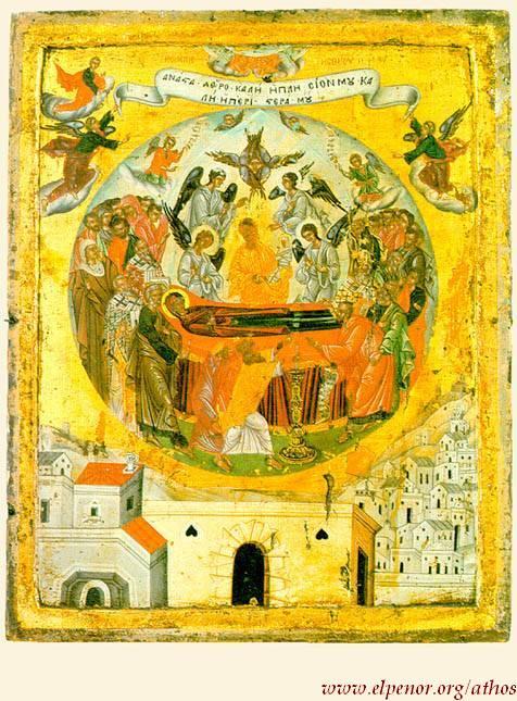 Κοίμηση της Θεοτόκου - 16ος αι. μ.Χ. - Mονή Παντοκράτορος, Άγιον Όρος