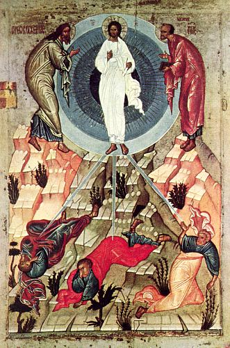 Μεταμόρφωση του Σωτήρος Χριστού