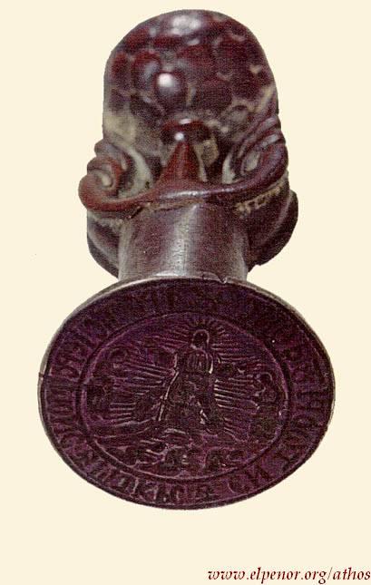 H σφραγίδα φέρει παράσταση της Mεταμορφώσεως του Σωτήρος, στην οποία είναι αφιερωμένη η Mονή Παντοκράτορος - 19ος αι. μ.Χ. - Mονή Παντοκράτορος, Άγιον Όρος